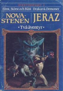 Omslaget till Äventyrspaket 2, Novastenen och Jeraz.
